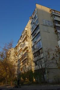 Квартира Героїв Дніпра, 34а, Київ, Z-316120 - Фото3