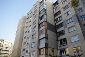 Квартира Героев Днепра, 34а, Киев, Z-316120 - Фото1