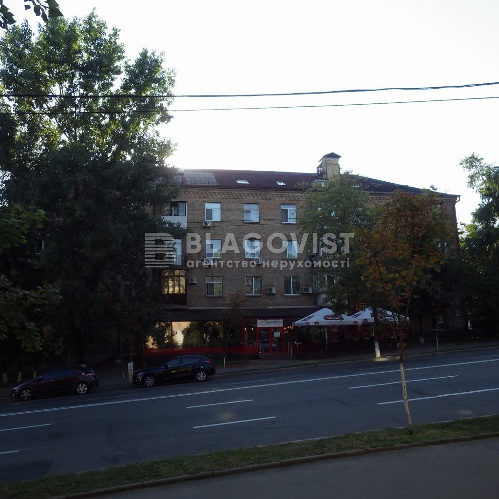 Квартира D-37079, Бойчука Михаила (Киквидзе), 12, Киев - Фото 2