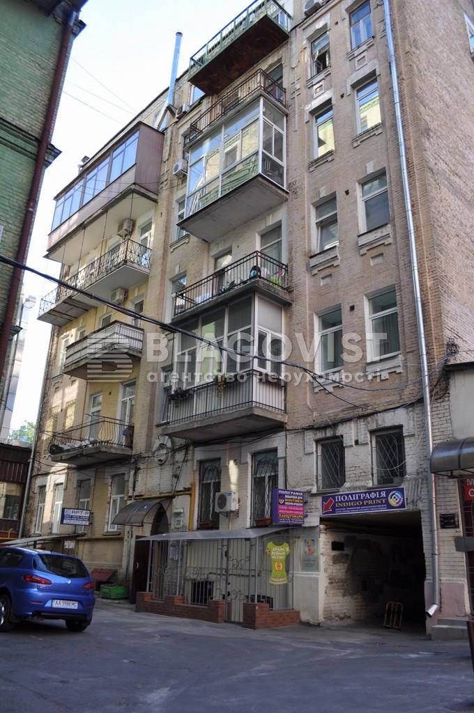 Квартира A-109817, Шота Руставелі, 20б, Київ - Фото 1