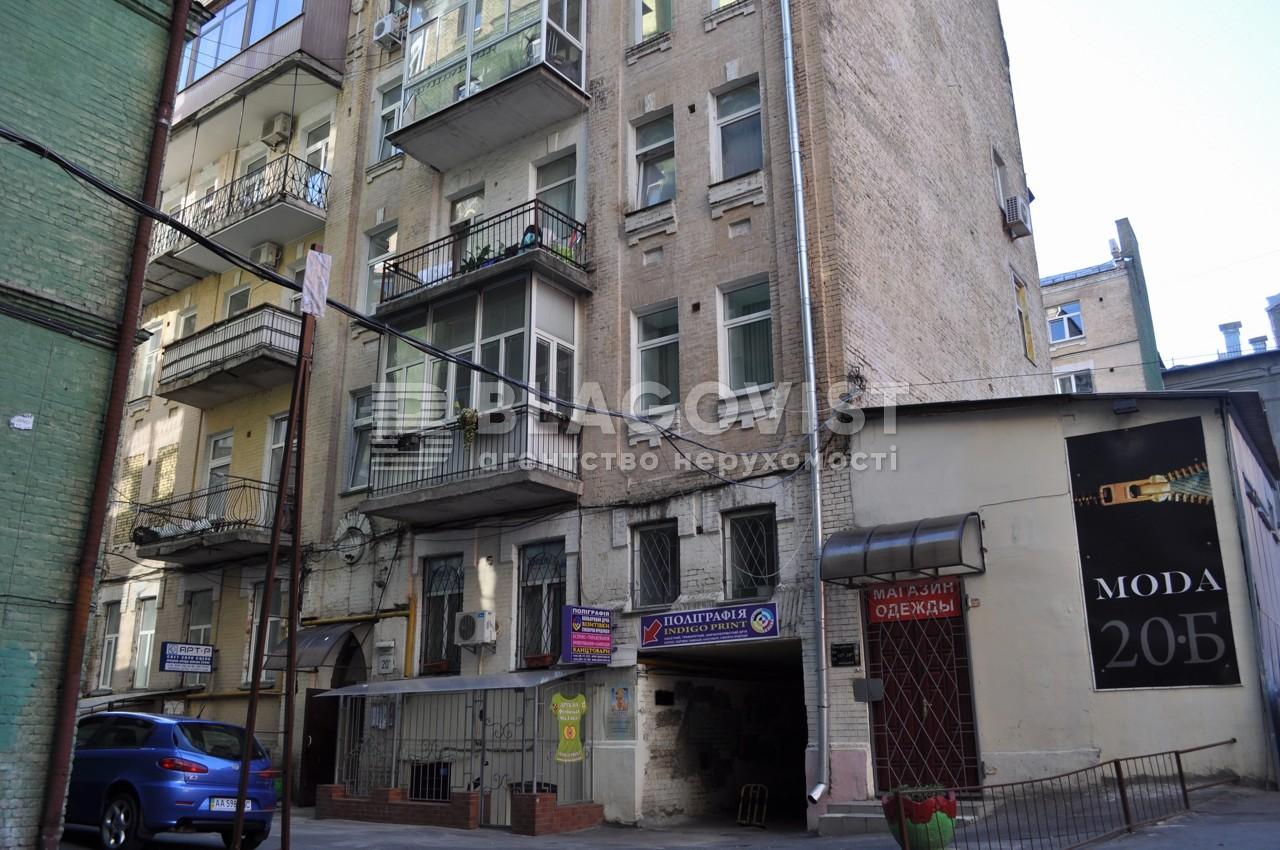 Квартира A-109817, Шота Руставелі, 20б, Київ - Фото 2