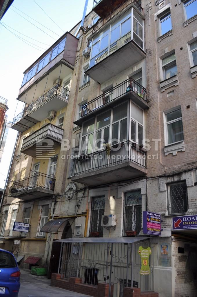Квартира A-109817, Шота Руставелі, 20б, Київ - Фото 3