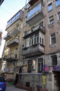 Квартира Шота Руставелі, 20б, Київ, A-111481 - Фото 14