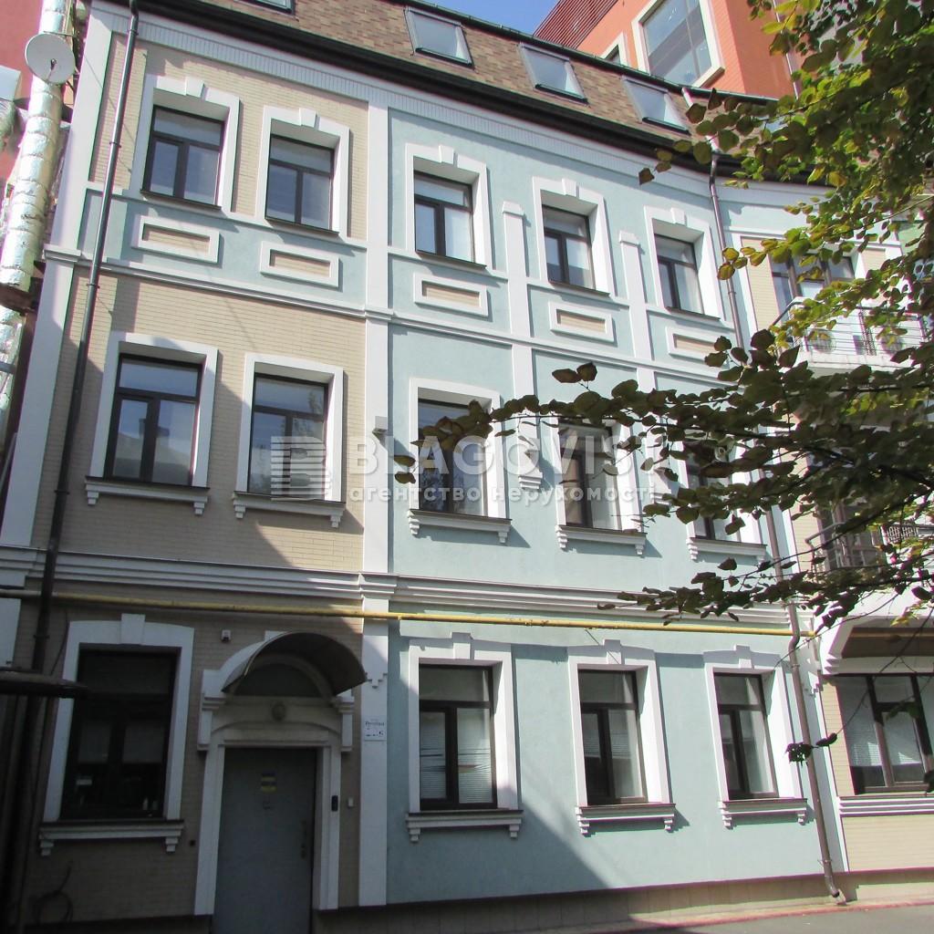 Офіс, Z-69361, Прорізна (Центр), Київ - Фото 1