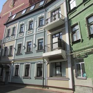 Офіс, Прорізна (Центр), Київ, Z-330474 - Фото 7