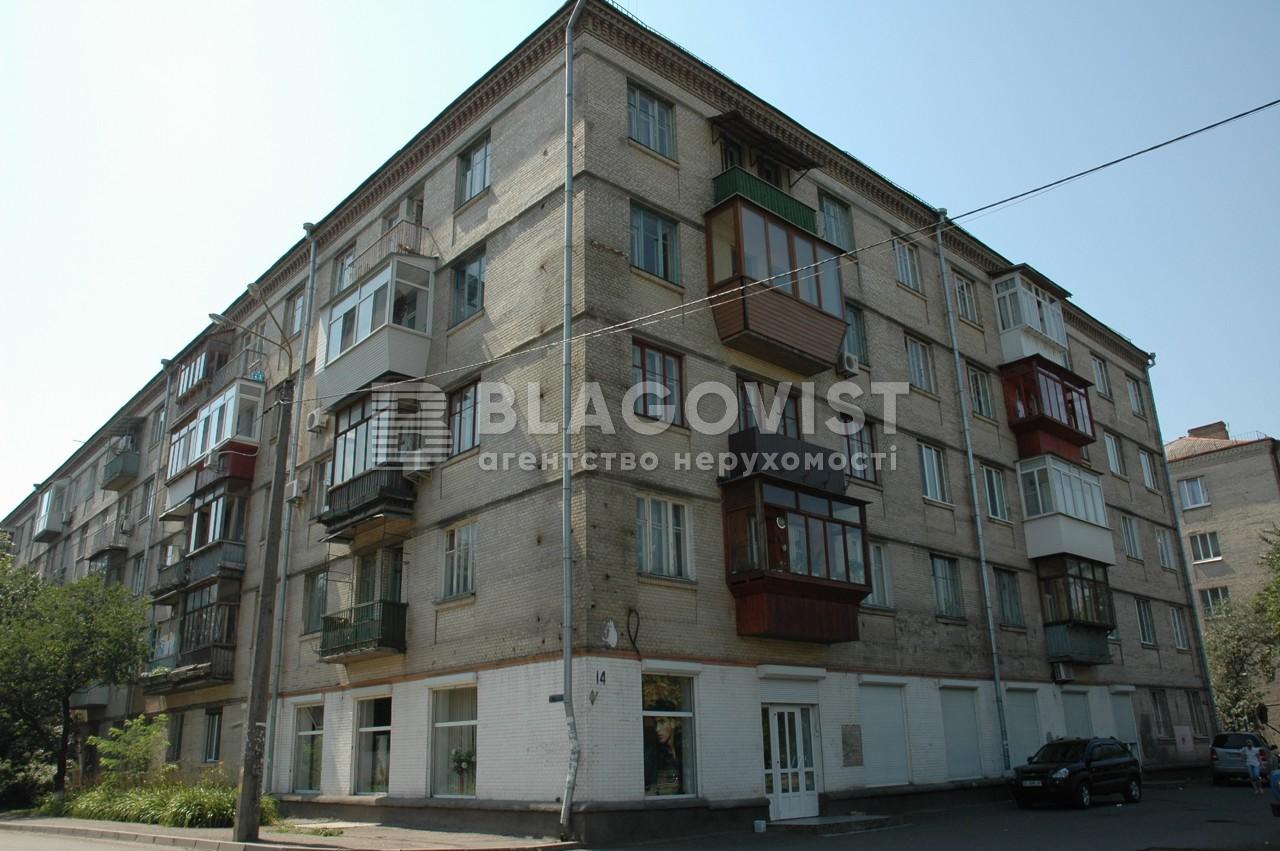 Нежитлове приміщення, A-108389, Дружби Народів бул., Київ - Фото 2