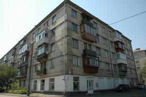 Квартира Дружби Народів бул., 14, Київ, Z-598087 - Фото2