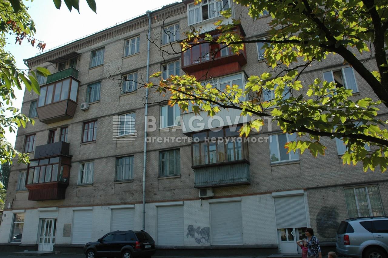 Нежитлове приміщення, A-108389, Дружби Народів бул., Київ - Фото 1