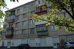 Квартира Дружбы Народов бульв., 14, Киев, Z-598087 - Фото
