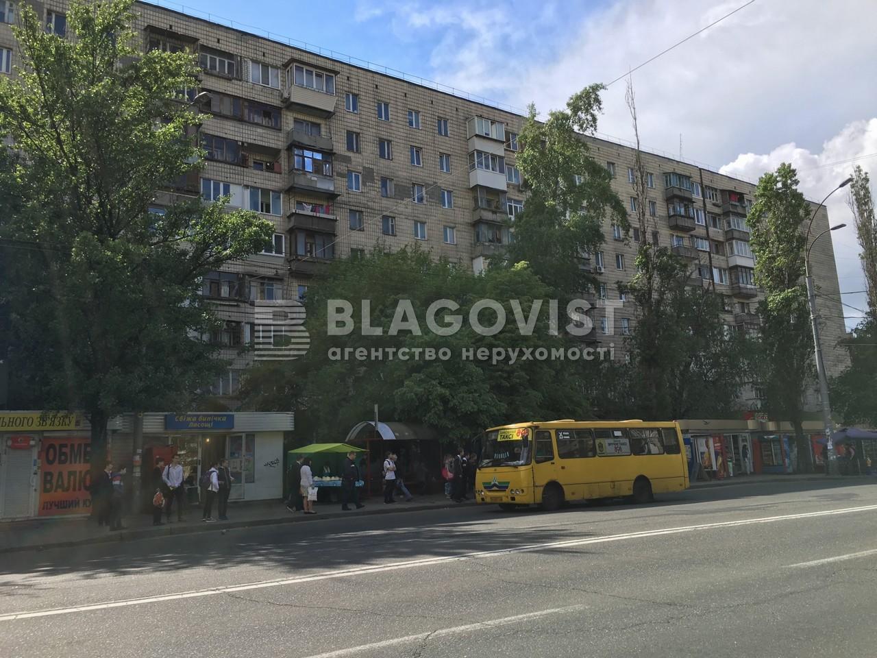 Квартира A-109494, Науки просп., 24, Київ - Фото 1