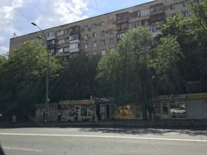 Квартира A-109494, Науки просп., 24, Київ - Фото 2
