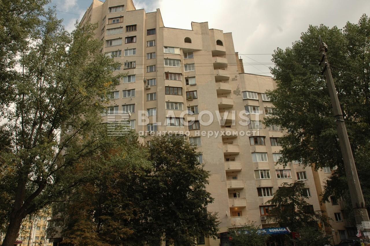 Квартира A-97104, Багговутовская, 8/10, Киев - Фото 2