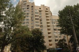 Квартира Багговутовская, 8/10, Киев, A-97104 - Фото 4
