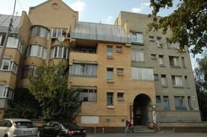 Квартира Спаська, 21-23, Київ, M-15031 - Фото1