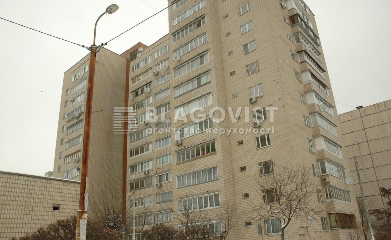 Квартира A-80834, Митрополита Андрея Шептицкого (Луначарского), 3в, Киев - Фото 1