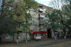 Стоматологія, Z-1356917, Вишгородська, Київ - Фото 3