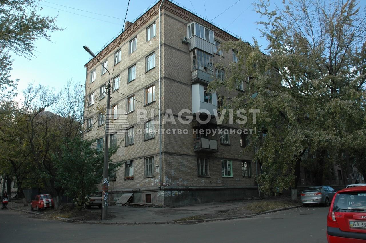 Стоматологія, Z-1356917, Вишгородська, Київ - Фото 2