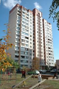 Квартира, Z-1822909, Оболонский, Автозаводская