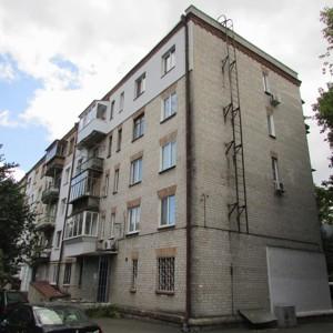 Квартира Лаврська, 21, Київ, Z-812345 - Фото 2
