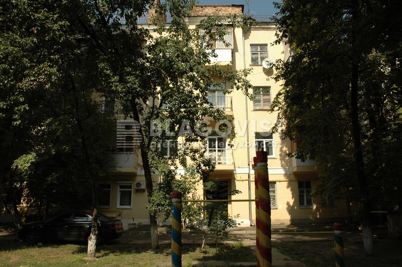 Нежилое помещение, D-32664, Резницкая, Киев - Фото 3