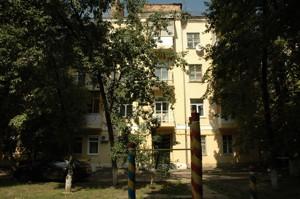 Квартира X-26499, Резницкая, 11, Киев - Фото 3