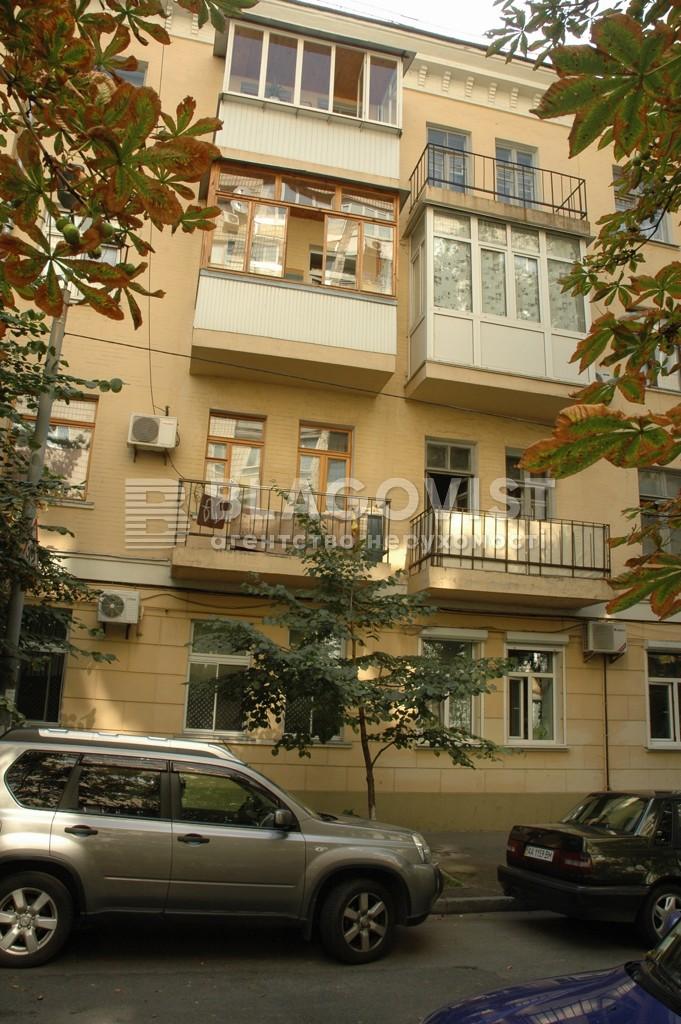 Нежилое помещение, D-32664, Резницкая, Киев - Фото 2