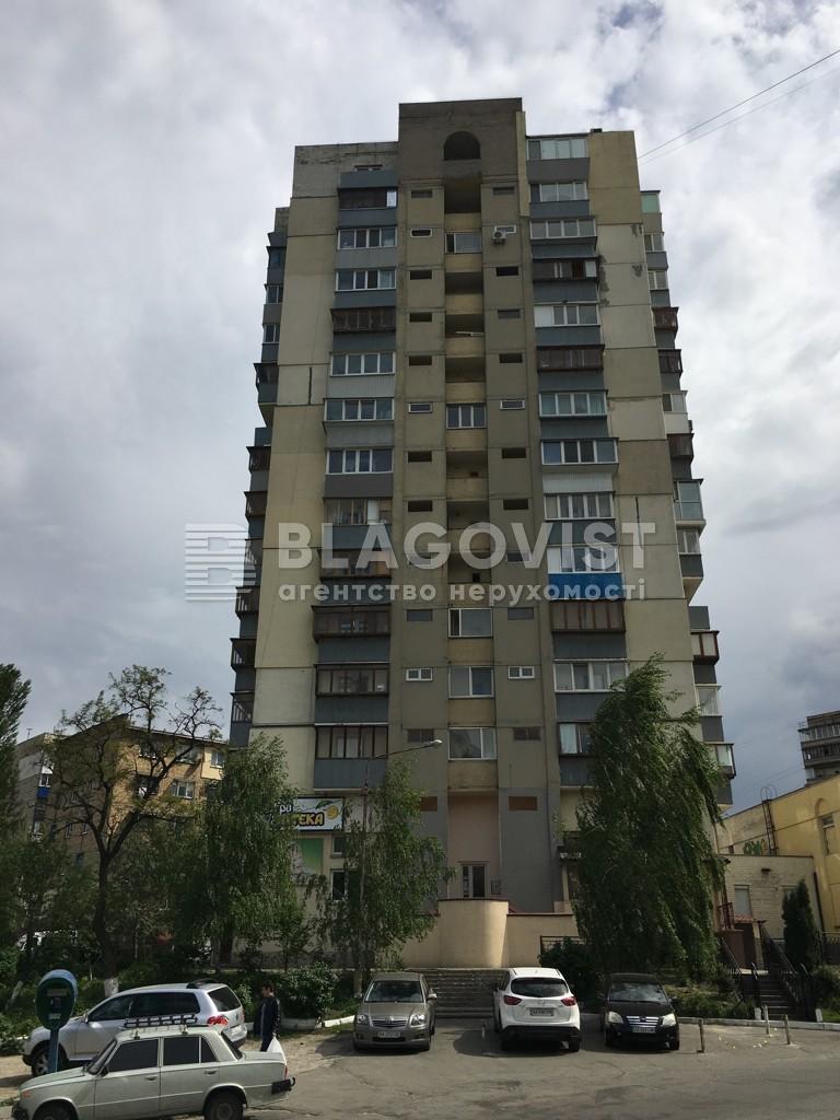 Квартира M-15810, Науки просп., 94/5, Київ - Фото 2