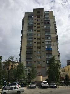 Квартира Науки просп., 94/5, Київ, Z-1059068 - Фото3