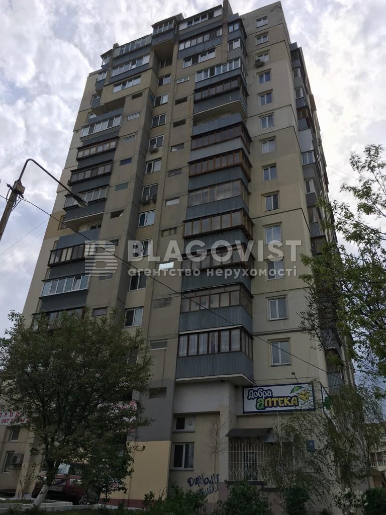 Квартира M-15810, Науки просп., 94/5, Київ - Фото 1