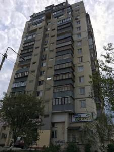 Квартира Науки просп., 94/5, Київ, Z-1059068 - Фото1