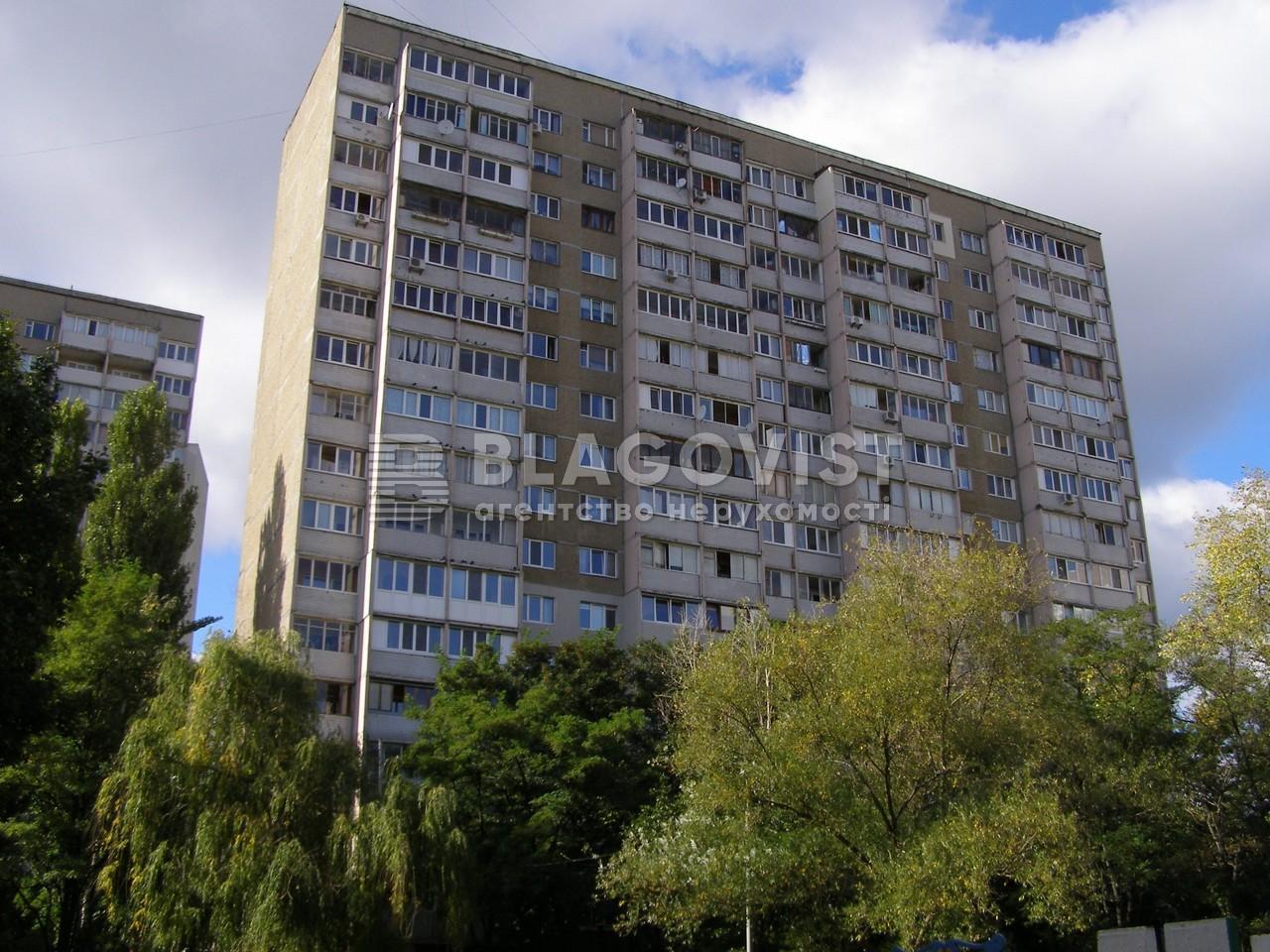 Квартира A-99150, Ужвій Наталії, 4, Київ - Фото 1