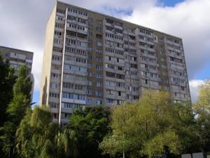 Квартира Ужвий Натальи, 4, Киев, A-99150 - Фото