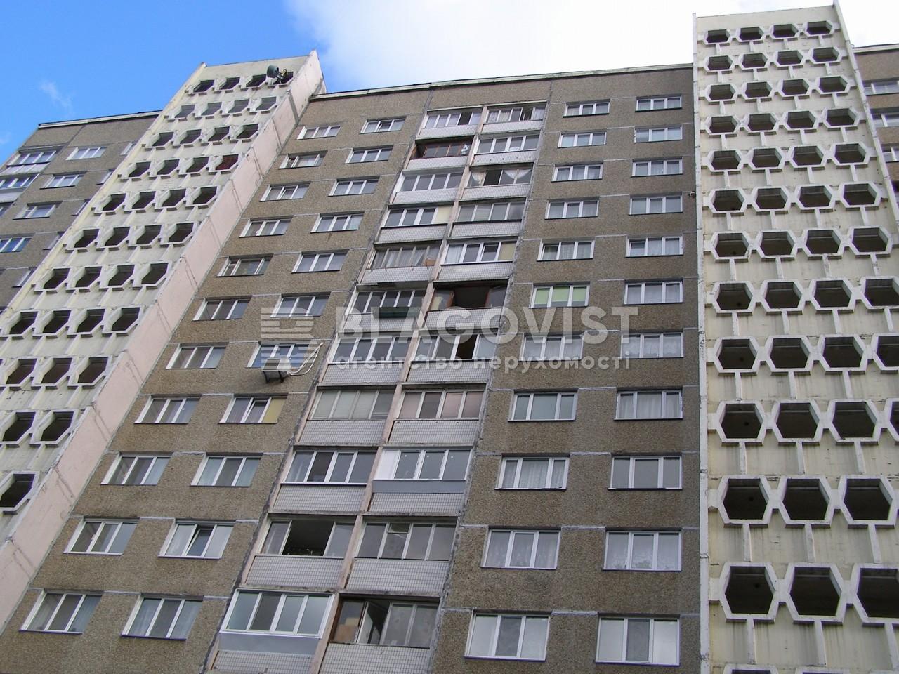 Квартира A-99150, Ужвій Наталії, 4, Київ - Фото 2