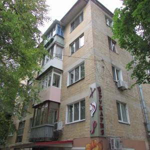 Квартира Коперника, 29, Киев, Z-1337533 - Фото2