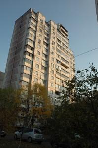 Квартира Полярная, 6а, Киев, H-38059 - Фото