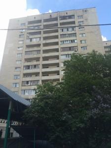 Apartment Lypkivskoho Vasylia (Urytskoho), 37а, Kyiv, Z-265305 - Photo
