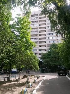 Квартира Липківського Василя (Урицького), 37а, Київ, Z-701026 - Фото2