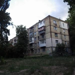 Квартира Отрадный просп., 10а, Киев, Z-1690532 - Фото1
