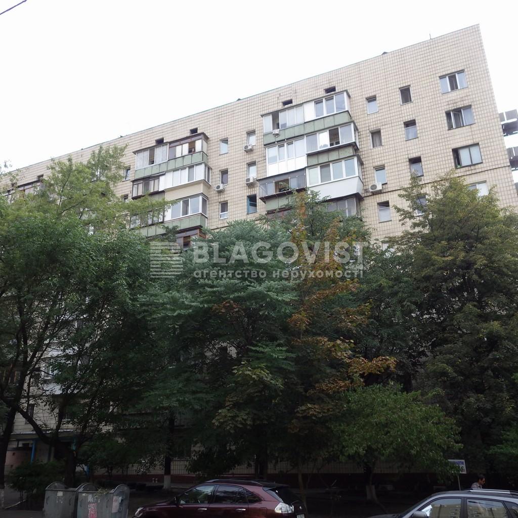 Квартира C-109321, Предславинская, 12, Киев - Фото 2