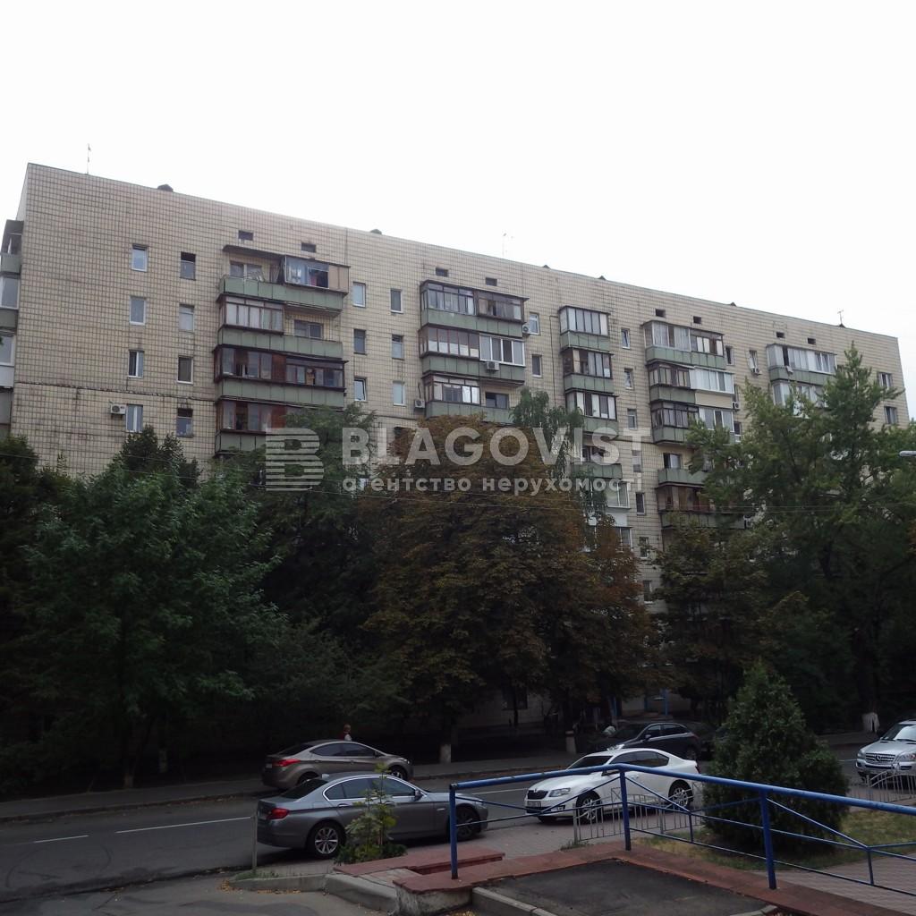 Квартира C-109321, Предславинская, 12, Киев - Фото 1