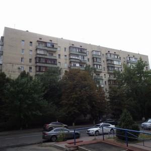 Нежилое помещение, Предславинская, Киев, R-16267 - Фото