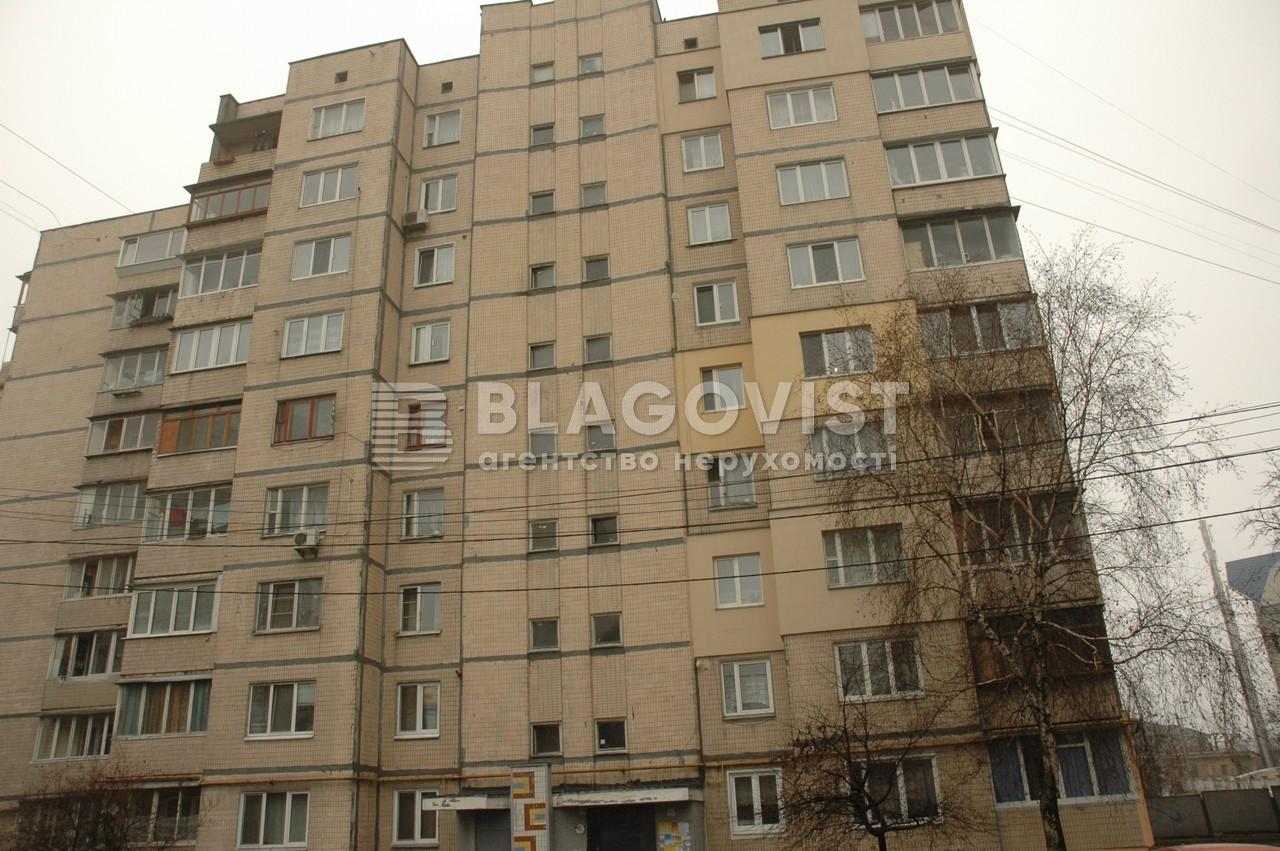 Квартира D-35822, Заломова Петра, 2, Киев - Фото 1