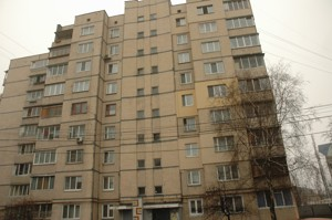Apartment Zalomova Petra, 2, Kyiv, D-35822 - Photo