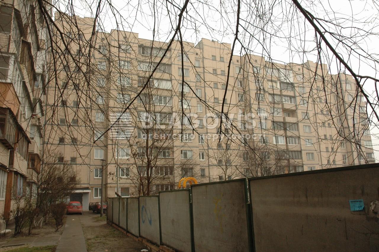 Квартира D-35822, Заломова Петра, 2, Киев - Фото 2
