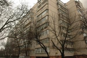 Квартира Заломова Петра, 2, Киев, D-35822 - Фото 4