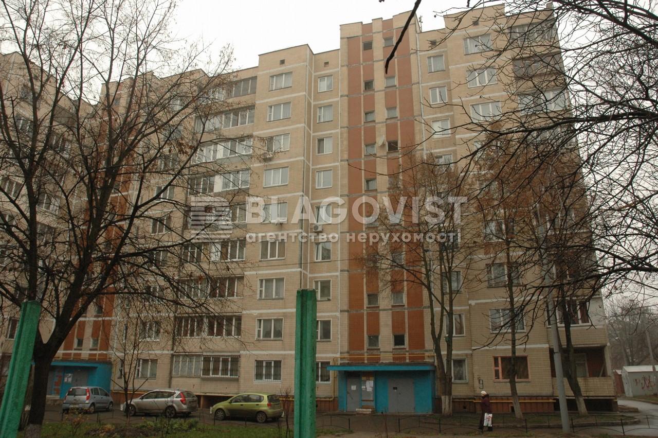 Квартира L-4319, Семеновская, 9, Киев - Фото 1