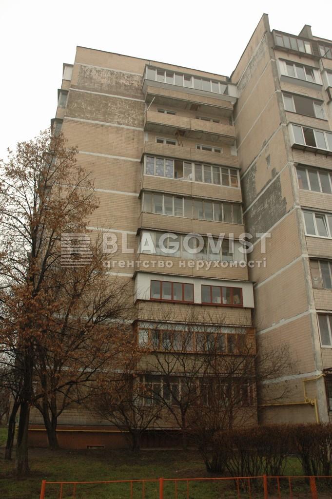 Квартира L-4319, Семеновская, 9, Киев - Фото 3