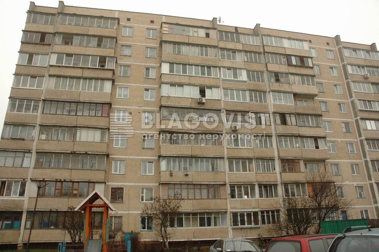 Квартира L-4319, Семеновская, 9, Киев - Фото 2