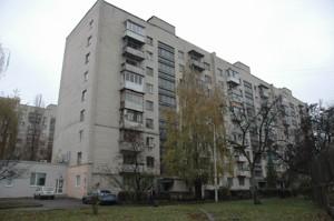 Квартира Антонова Авиаконструктора, 13, Киев, Z-1244799 - Фото
