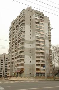 Квартира Лобановського просп. (Червонозоряний просп.), 12, Київ, Z-1269532 - Фото